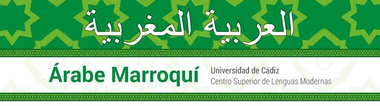 Árabe Marroquí