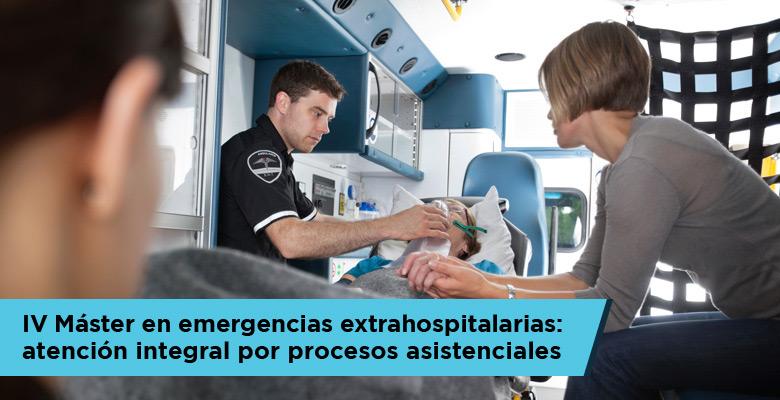 imagendestacada emergencias extrahospitalarias